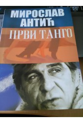 Prvi tango Miroslav Antić + ogrlica u obliku knjige sa citatom
