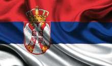 Србин или Србијанац?