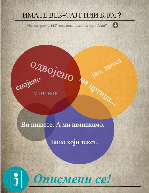lektura.veb.sajtova