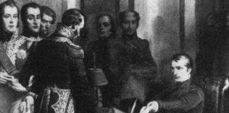 Наполеонова абдикација