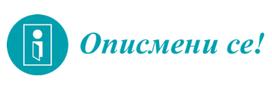 Opismenise.com logo